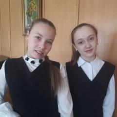 Афанасьева Анна и Бурдова Софья