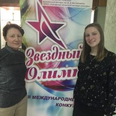 Павлова Валерия, Белослудцева Виктория и