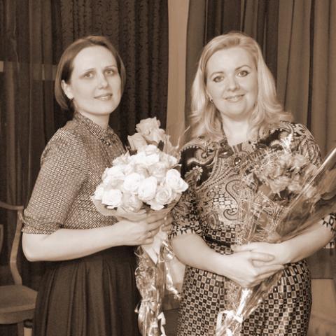 Бондаренко Эмма Константиновна и Квач Вера Александровна