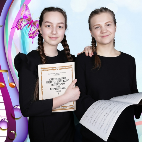 Ягьяева Лилия и Пьянкова Анастасия
