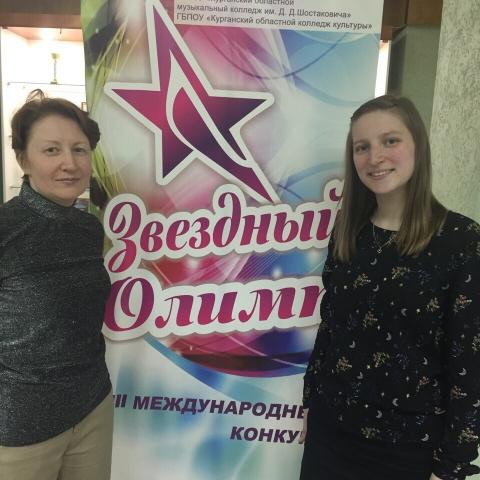Павлова Валерия, Белослудцева Виктория