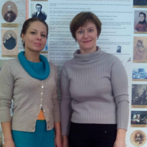 Куклина Лариса Владимировна, Кузина Лариса Сергеевна