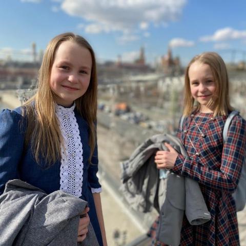 Мирек Мария и Мирек Анна