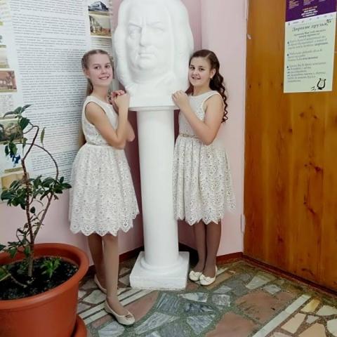 Косцова Мария, Бородина Мария