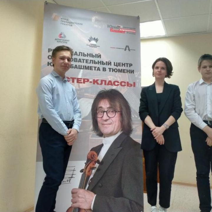 Рогов Артём, Сенников Максим  и