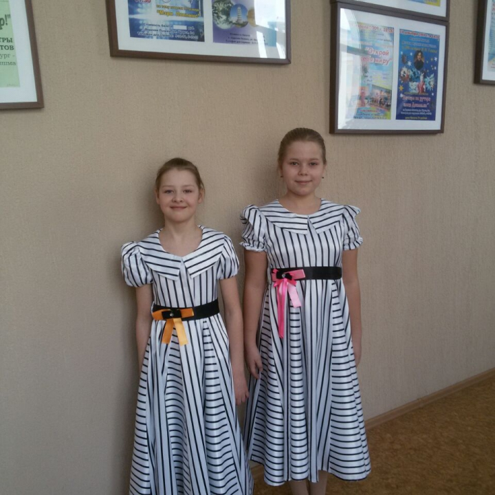Степанова Валерия и Григорьева Александра