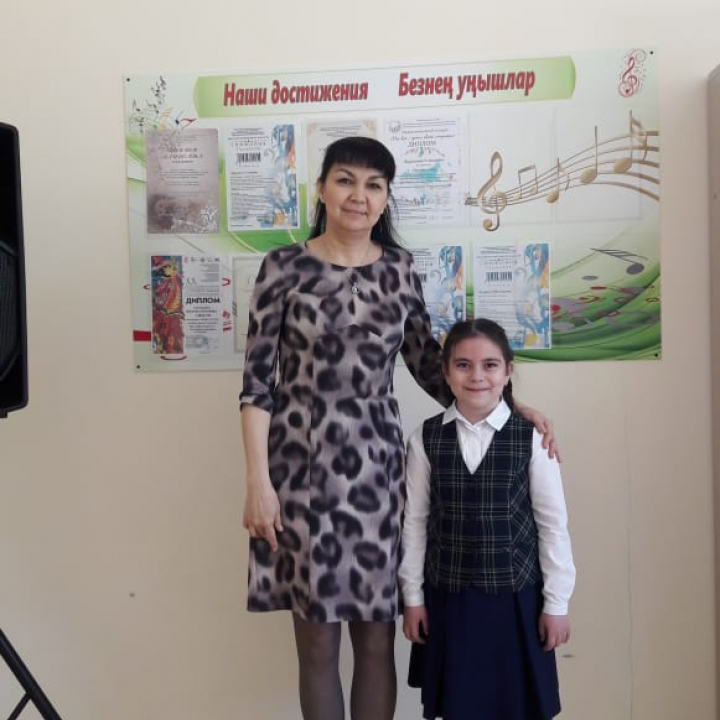 Мустафина Наталия Денисовна и Губаева Лилиана и